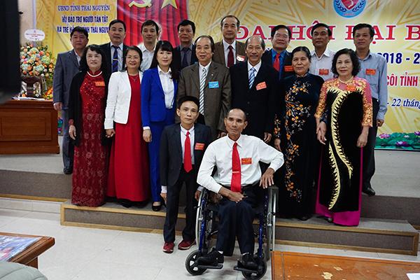 """Tên """"Hội Bảo trợ người khuyết tật và Bảo vệ quyền trẻ em tỉnh Thái Nguyên"""" chính thức được thành lập."""